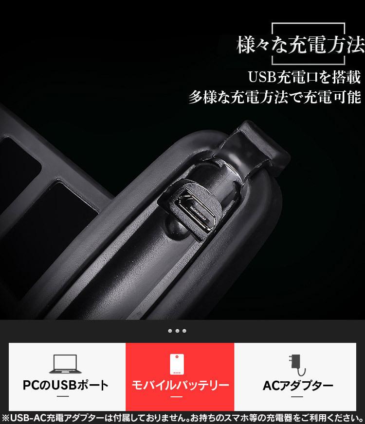 自転車用テールライト USB充電式 最大30時間まで ゴムバンド式 夜道の事故防止に IPX2防水仕様 5個高輝度LED搭載 USBTL11_画像7