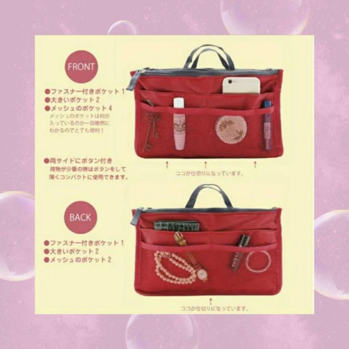 バッグインバッグ 化粧ポーチ 小物収納 インナーバッグ 収納バッグ 定番 ピンク