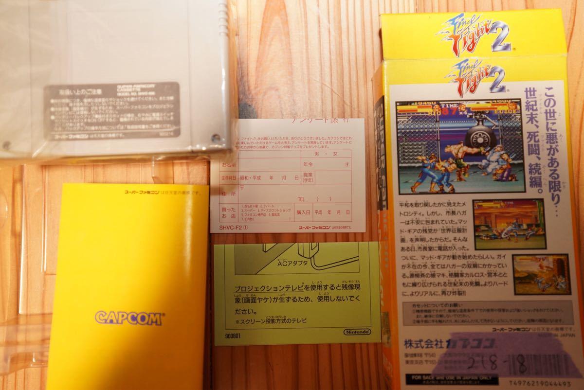 スーパーファミコン SFC CAPCOM ストリートファイター2 ターボ ファイナルファイト2 ソフト スーパーファミコン 3本