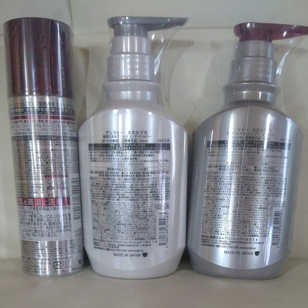 アンファースカルプD スカルプシャンプー 薬用 スカルプDシャンプー 発毛促進3点セット