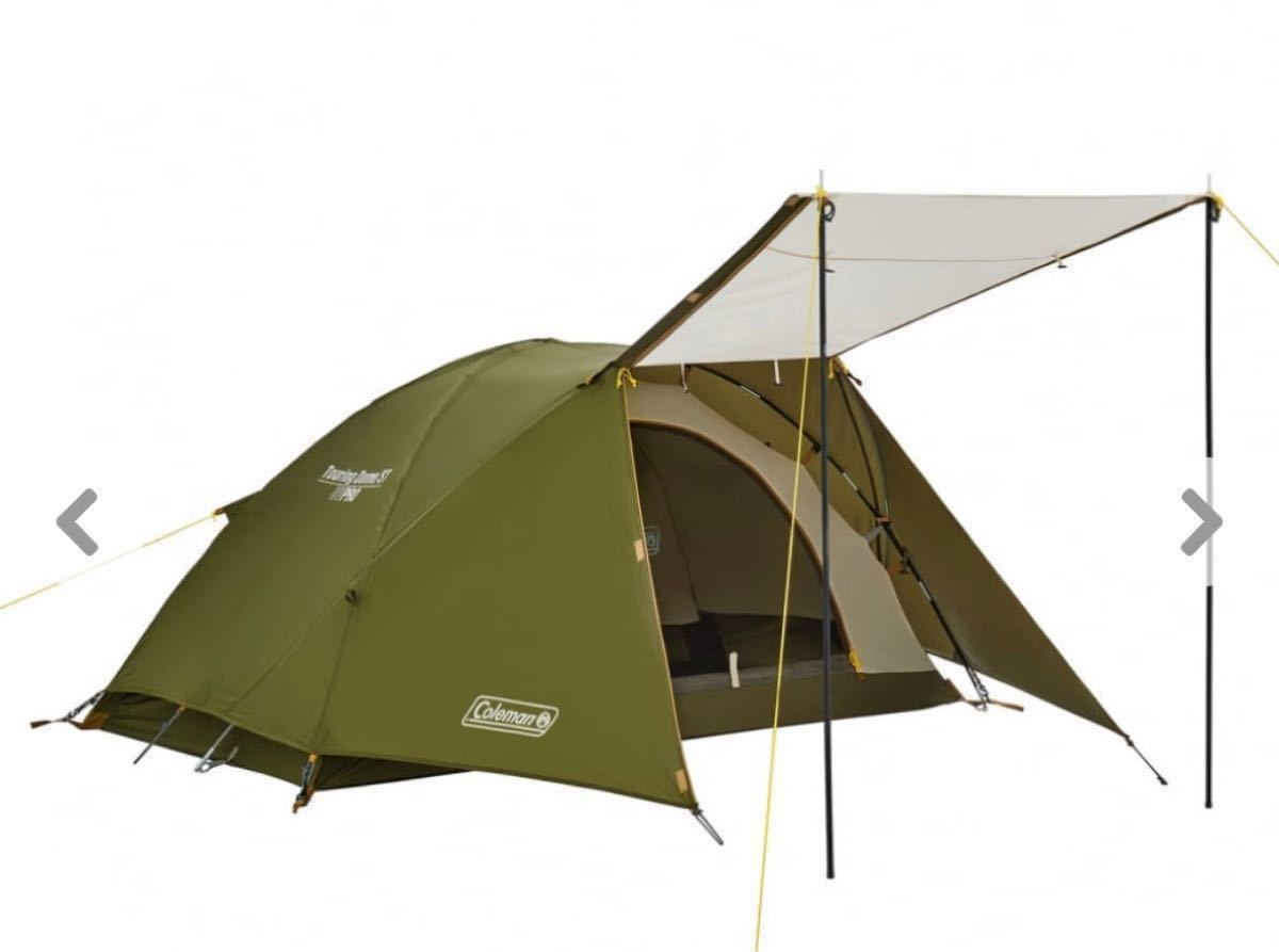 コールマン 2021年新作 ツーリングドームST 一人用 2人用キャンプ ソロテント ソロキャンプ ドームテント