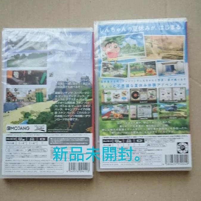 Nintendo Switch クレヨンしんちゃん 特典付き マインクラフト 新品未開封