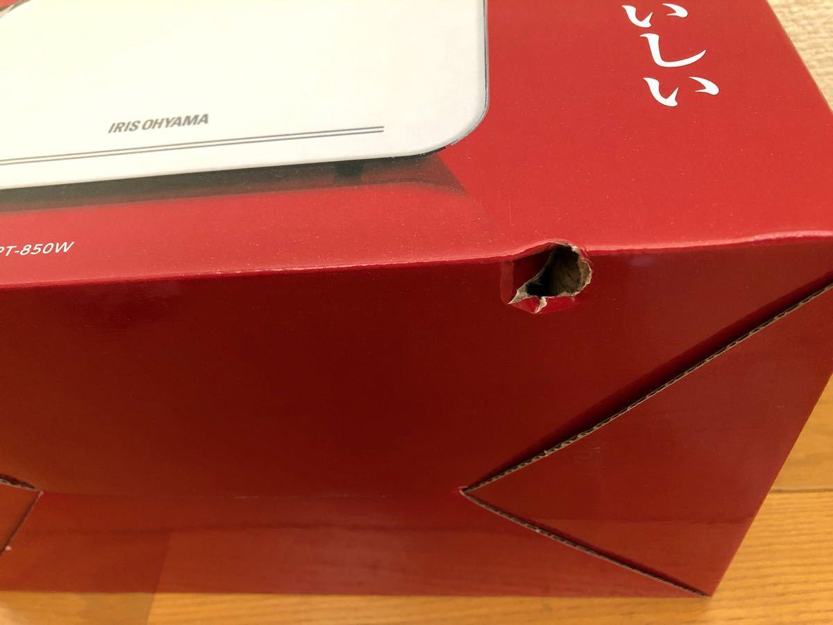 新品 アイリスオーヤマ ポップアップトースターIPT-850-W