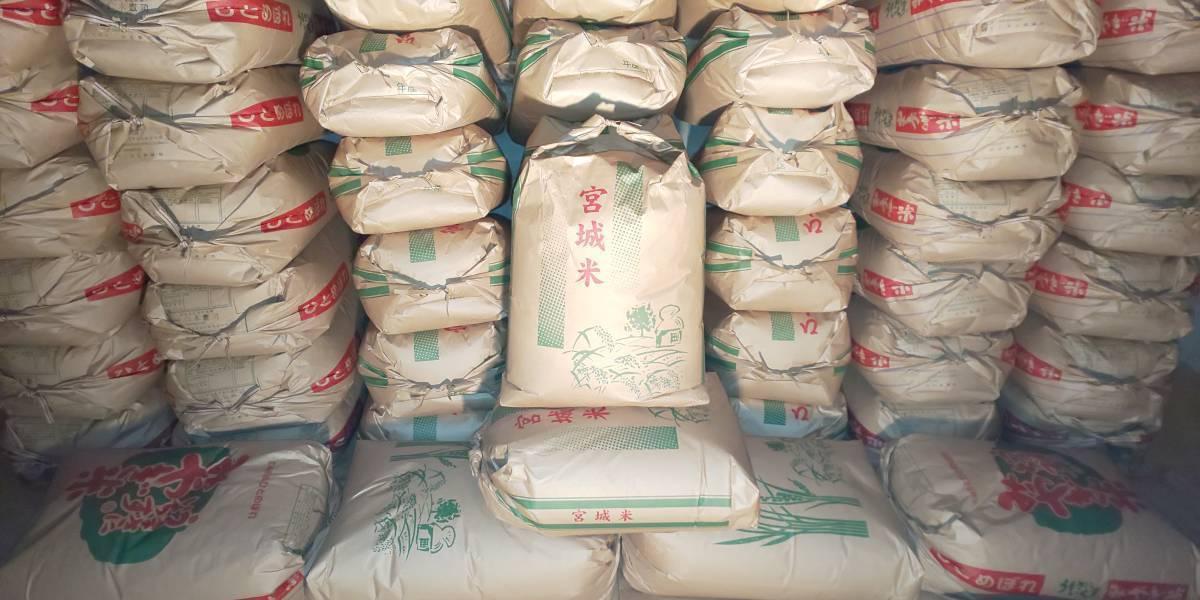 ★新米 玄米 令和3年 宮城 ひとめぼれ 中米 出品NO.7 ◎特価 特別栽培米(減農薬)中米25kg ◆農家産地直送NO,1 精米し白米も可 _画像1