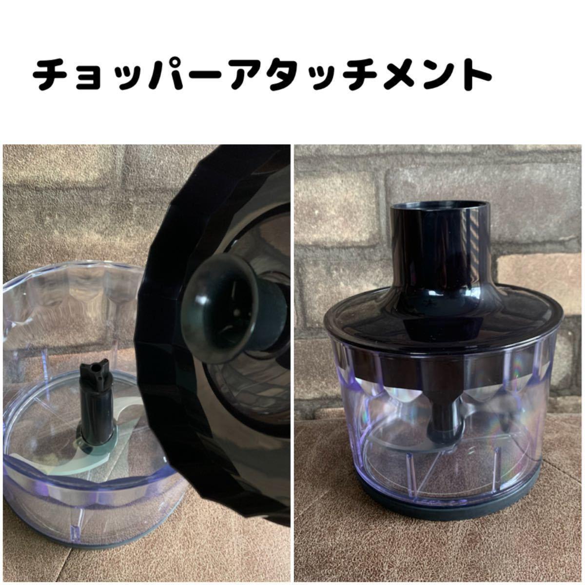 【美品】Panasonic ハンドブレンダー ミキサー MX-S300離乳食作り ブラック  フードプロセッサー ハンドミキサー