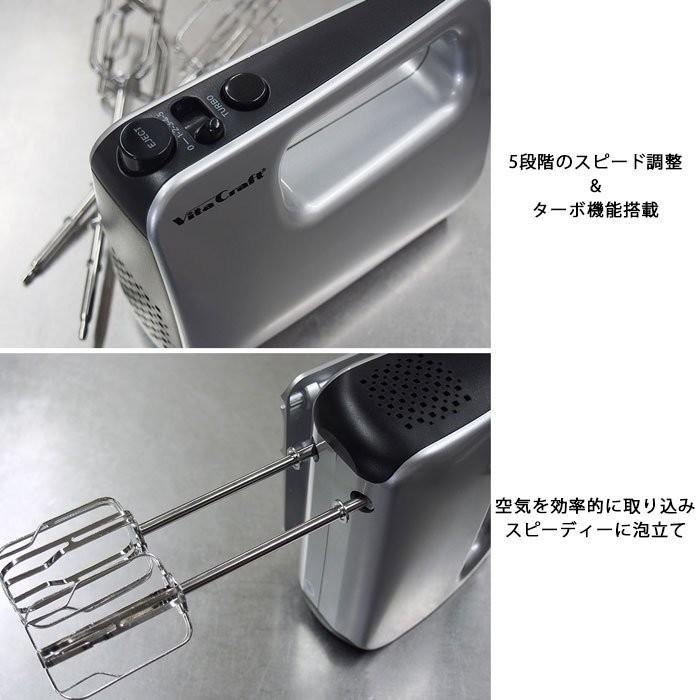 ビタクラフト クイックハンドミキサー No.3511
