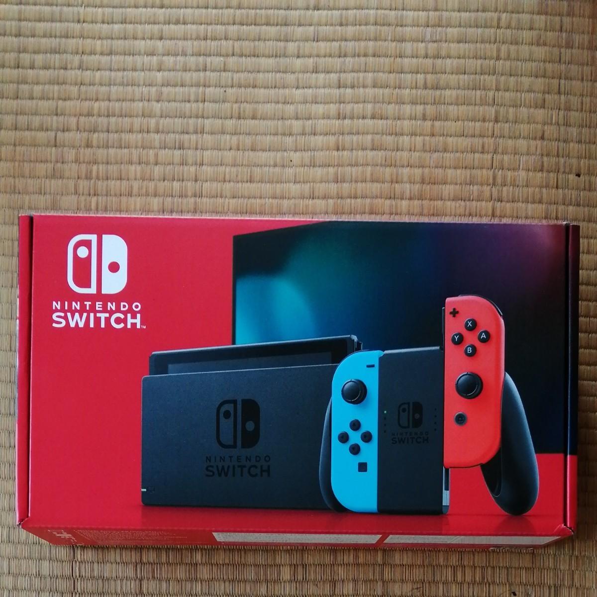 Nintendo Switch ニンテンドースイッチ本体 ネオンブルー ネオンレッド 新品