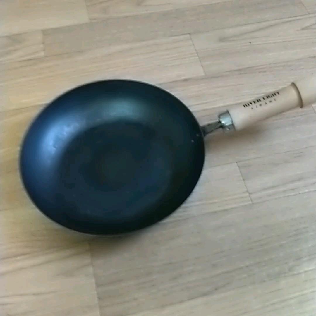 リバーライト極 鉄フライパン IH対応 22cm