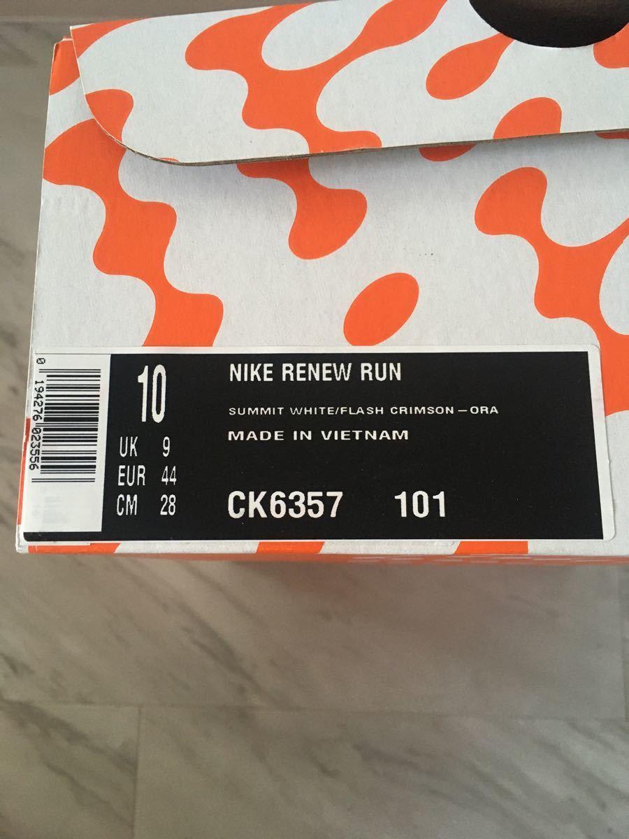 《新品未使用》NIKE ナイキ リニュー ラン メンズ ランニングシューズ 28cm