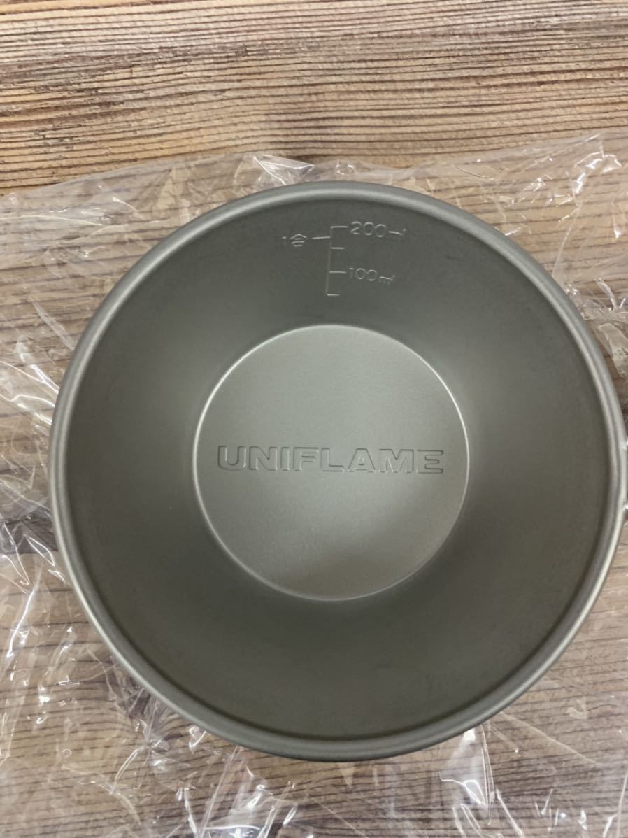 UNIFLAME ユニフレーム チタンシェラカップ 300 2個 シェラリッド300 2個 セット 新品 送料込