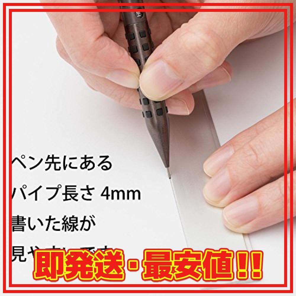 ブラウン 【Amazon.co.jp限定】 ぺんてる シャープペン スマッシュ 0.5mm Q1005-14A ブラウン_画像5