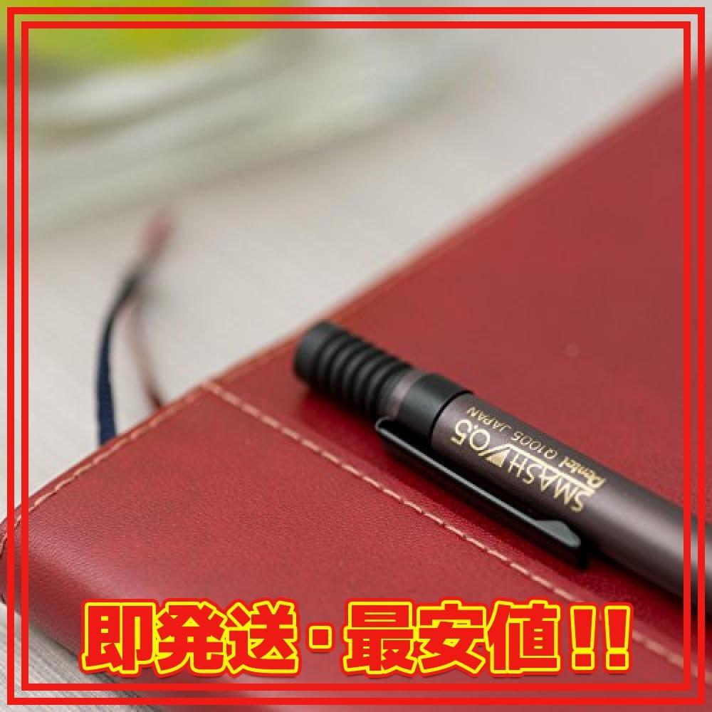 ブラウン 【Amazon.co.jp限定】 ぺんてる シャープペン スマッシュ 0.5mm Q1005-14A ブラウン_画像8