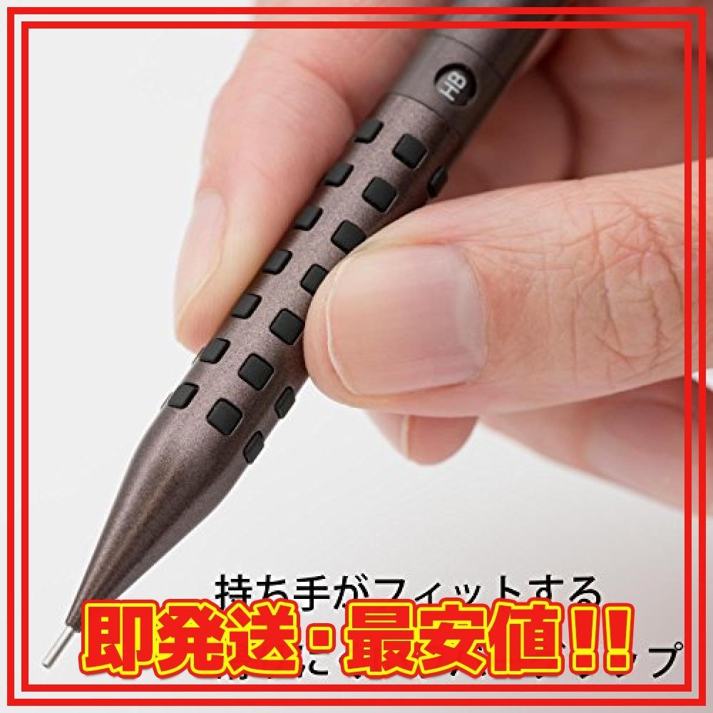 ブラウン 【Amazon.co.jp限定】 ぺんてる シャープペン スマッシュ 0.5mm Q1005-14A ブラウン_画像4