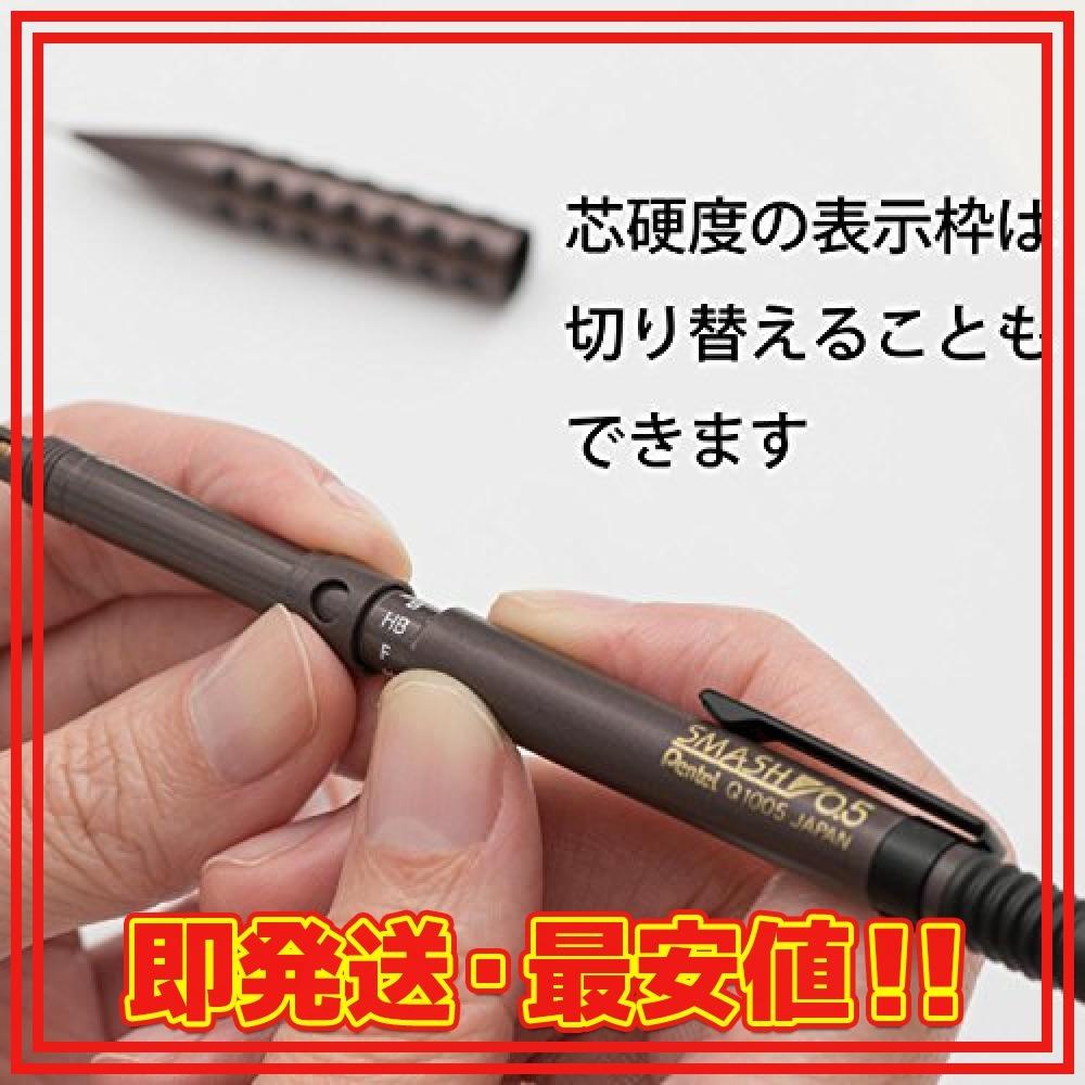 ブラウン 【Amazon.co.jp限定】 ぺんてる シャープペン スマッシュ 0.5mm Q1005-14A ブラウン_画像7