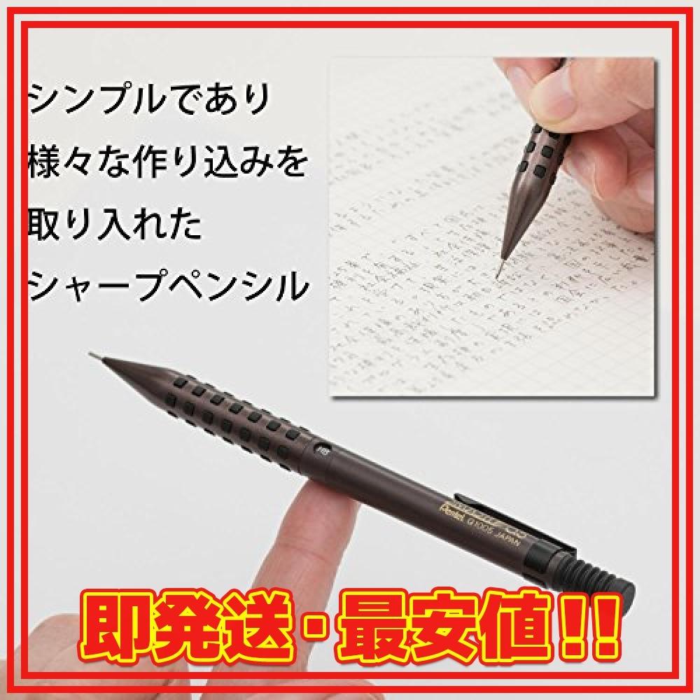 ブラウン 【Amazon.co.jp限定】 ぺんてる シャープペン スマッシュ 0.5mm Q1005-14A ブラウン_画像3