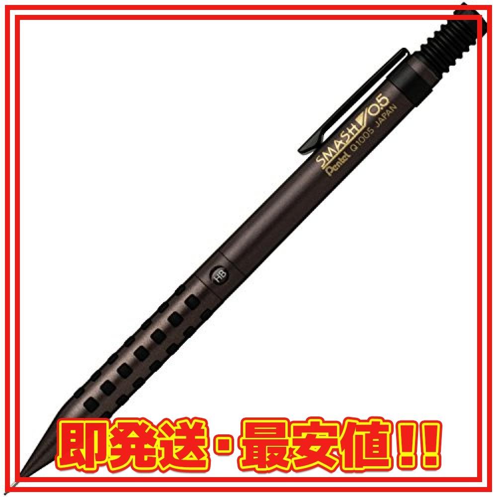 ブラウン 【Amazon.co.jp限定】 ぺんてる シャープペン スマッシュ 0.5mm Q1005-14A ブラウン_画像1