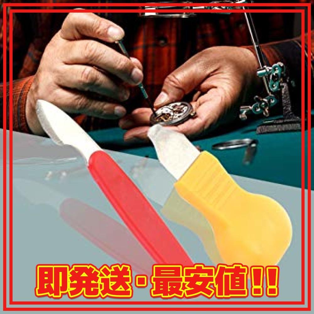 PINKING こじ開け 腕時計 裏蓋開け 電池交換 ウラブタ開け 時計工具 修理 ドライバー 2種 セット_画像2