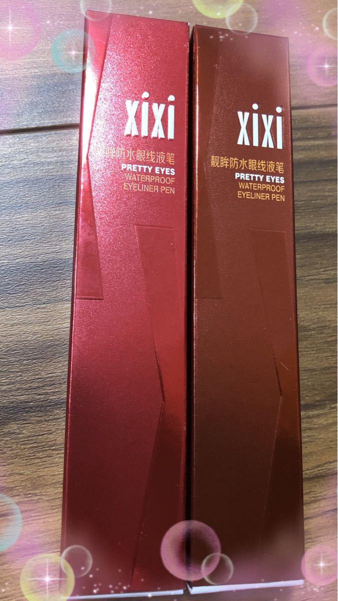 xixi ウォータープルーフ カラーリキッドアイライナー 105 カエデレッド