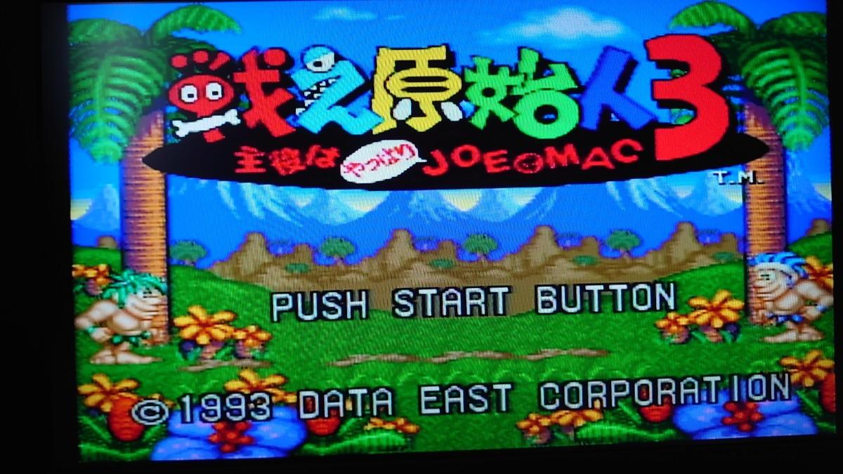 スーパーファミコン スーパーファミコンソフト ソフト SFC スーファミ 戦え原始人3