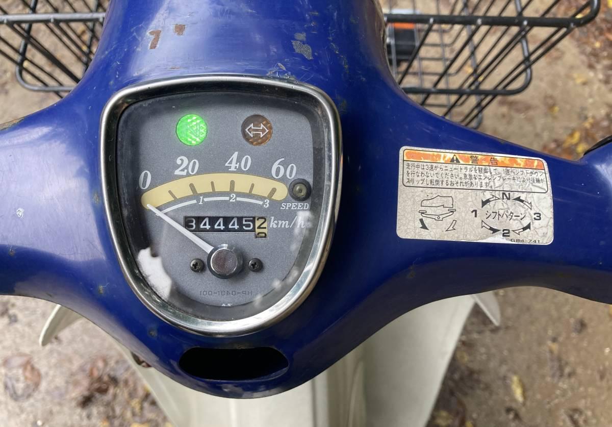 「ホンダ カブ50 試乗確認済み 千葉県」の画像3