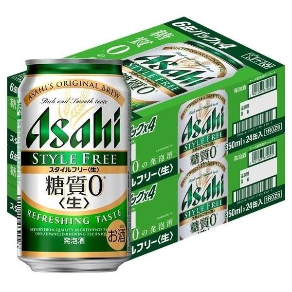アサヒ スタイルフリー 生 350ml ×48本 新品未開封 2ケース 糖質ゼロ 発泡酒 生ビール 缶 ※沖縄・離島不可