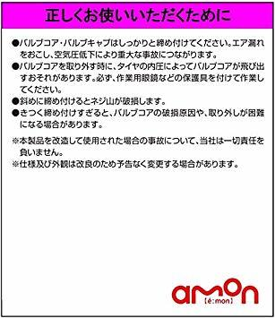 お買い得限定品 【Amazon.co.jp 限定】エーモン 虫回しドライバー 2本組 (T765)_画像6