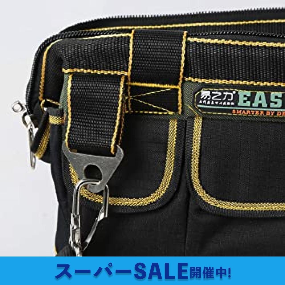 新品【大セール】29x19x19CM YZL ツールバッグ 工具袋 ショルダー ベルト付 肩掛け 手提げ 大口収納 ML0P_画像4