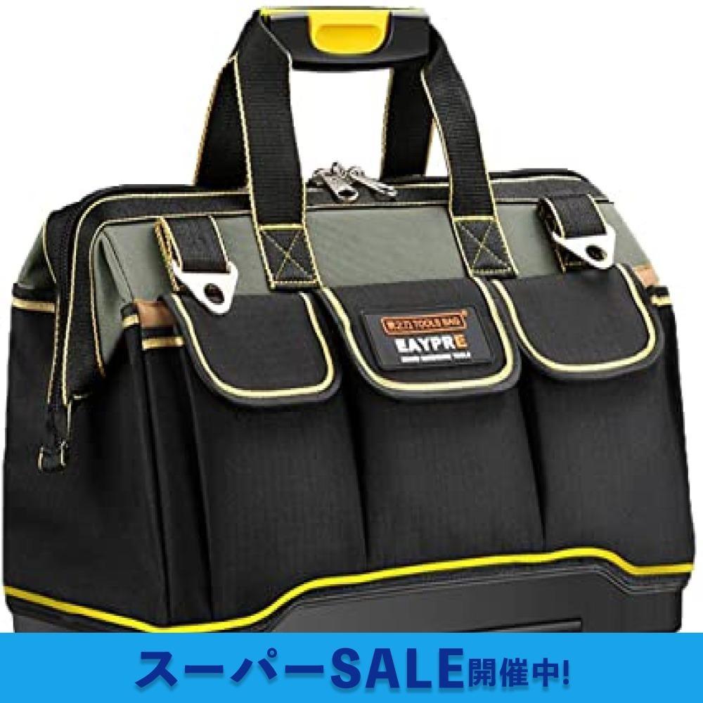 新品【大セール】29x19x19CM YZL ツールバッグ 工具袋 ショルダー ベルト付 肩掛け 手提げ 大口収納 BM0G_画像1