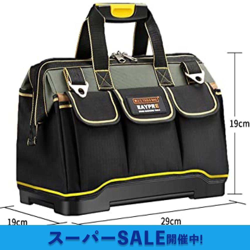 新品【大セール】29x19x19CM YZL ツールバッグ 工具袋 ショルダー ベルト付 肩掛け 手提げ 大口収納 BM0G_画像2