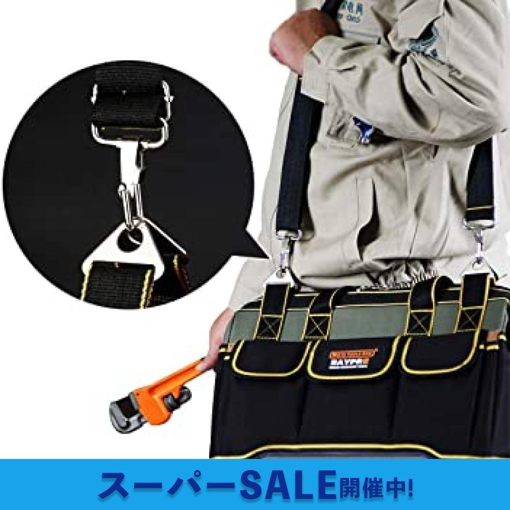 新品【大セール】29x19x19CM YZL ツールバッグ 工具袋 ショルダー ベルト付 肩掛け 手提げ 大口収納 BM0G_画像6
