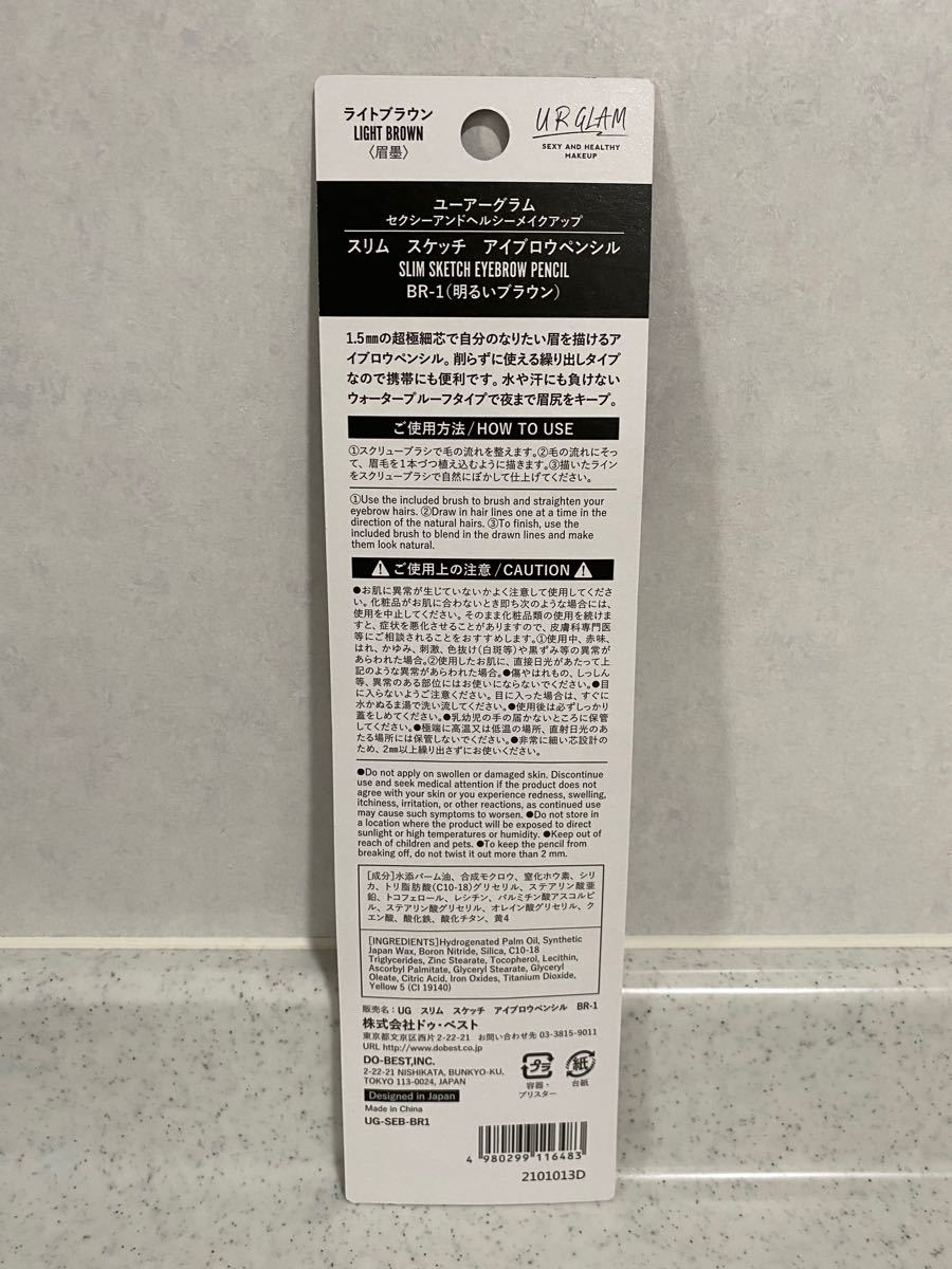 ダイソー アイブロウペンシル 01ライトブラウン ×10セット
