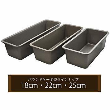 18cm 貝印 KAI ケーキ型 Kai House Select スリムパウンド型 (小) テフロンセレクト 日本製 DL61_画像6