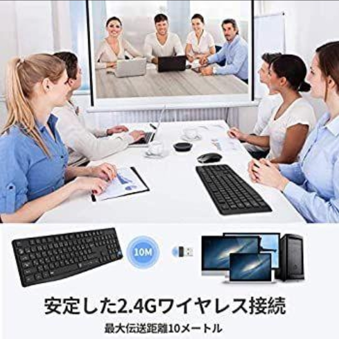 【ワイヤレスキーボード】109 日本語配列 2.4GHz 無線 PC230A 耐水 耐久 静音 Keyboard ワイヤレス
