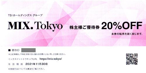 ★最新 TSIホールディングスグループ MIX.Tokyo株主様ご優待20%割引券★送料無料条件有★_画像1