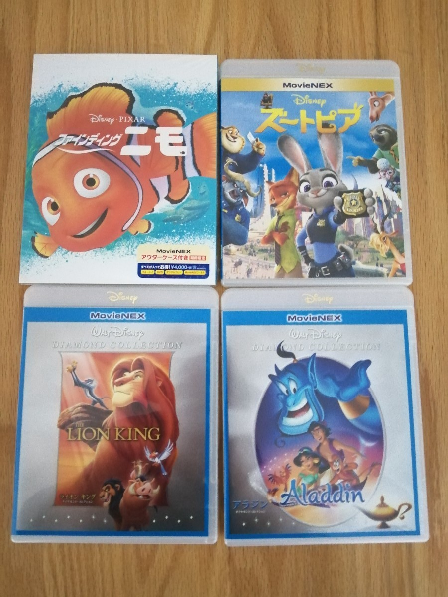 DVD 4点セット 純正ケース付き 国内正規品 未再生