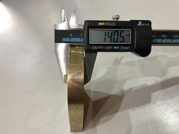 真鍮板 86~55mm×60mm×14mm 黄銅板 端材 アクセサリー・ハンドメイド 【スマートレター発送 180円】_画像6