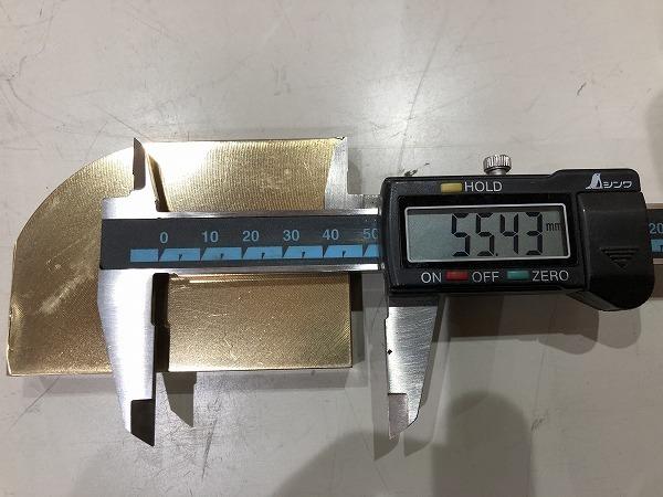 真鍮板 86~55mm×60mm×14mm 黄銅板 端材 アクセサリー・ハンドメイド 【スマートレター発送 180円】_画像5