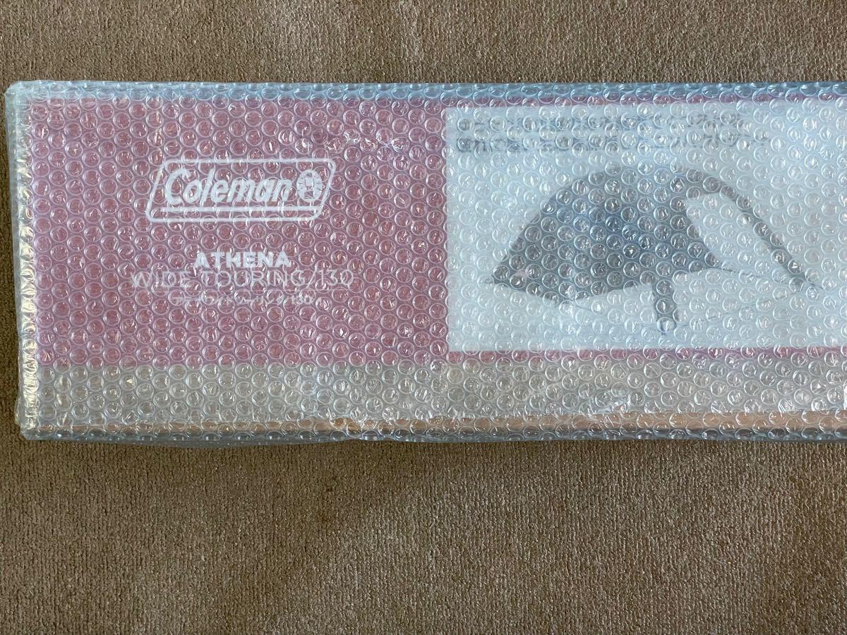 コールマン(COLEMAN) アテナワイドツーリング/130 テント アウトドア 新品未使用