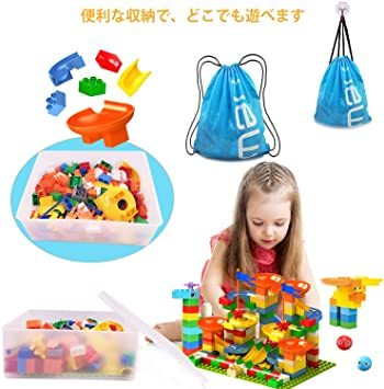 Jiudam ビーズコースター 知育玩具 スロープ ルーピング セット 子供 組み立 DIY 積み木 男の子 女の子 誕生日の_画像5