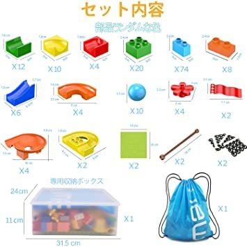 Jiudam ビーズコースター 知育玩具 スロープ ルーピング セット 子供 組み立 DIY 積み木 男の子 女の子 誕生日の_画像3