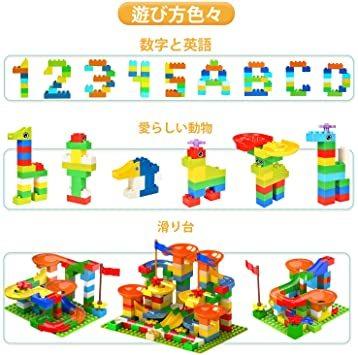 Jiudam ビーズコースター 知育玩具 スロープ ルーピング セット 子供 組み立 DIY 積み木 男の子 女の子 誕生日の_画像2