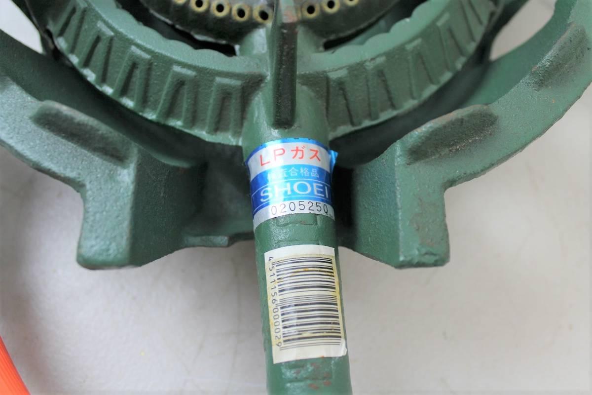 【ト静】プロパンガス LPガス SHOEI 鋳物コンロ 業務用ガス台 調整器 富士工器 RSA5 中古 現状品 動作未確認 GC029GCY86_画像4