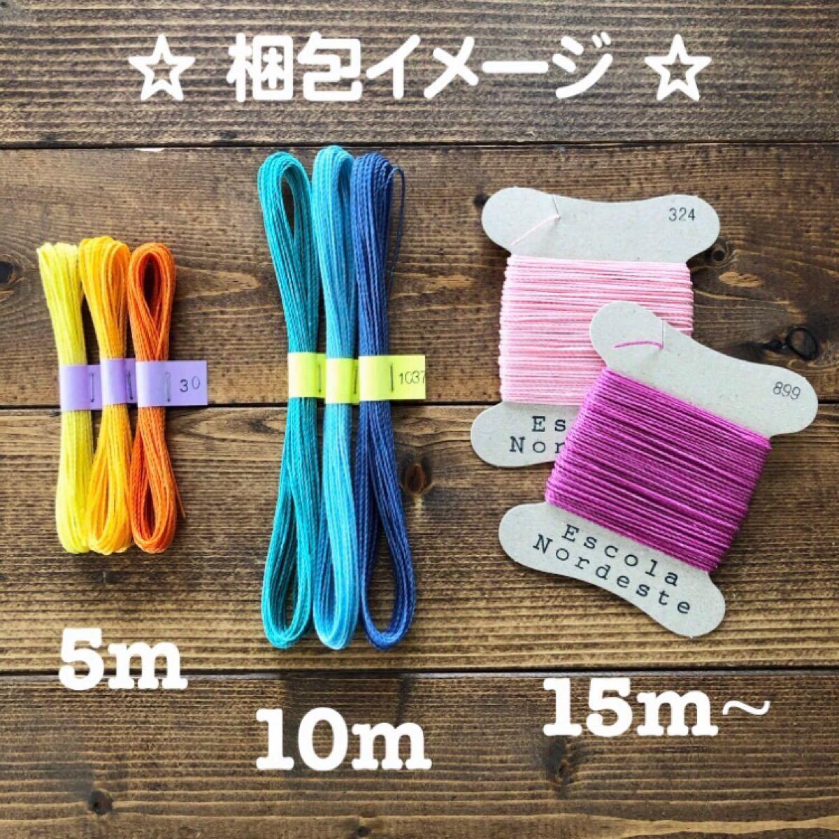 【選べる☆100m】ブラジル LINHASITA社製 ワックスコード  1mm幅