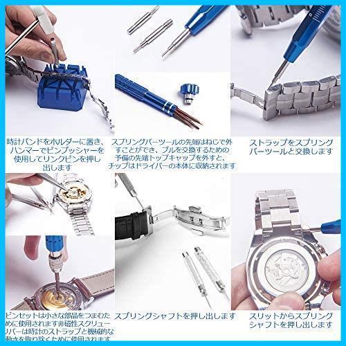 【Amazon.co.jp限定】 EDurable 時計工具 腕時計修理工具 208点セット 電池交換 ベルト交換 バンドサイズ調整 時計修理ツール バネ外し_画像2