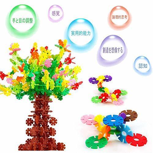 Tebrcon 約700ピース おもちゃ ブロック 子供 積み木 知育玩具 セット 男の子 女の子 はめ込み 立体 パズル_画像2