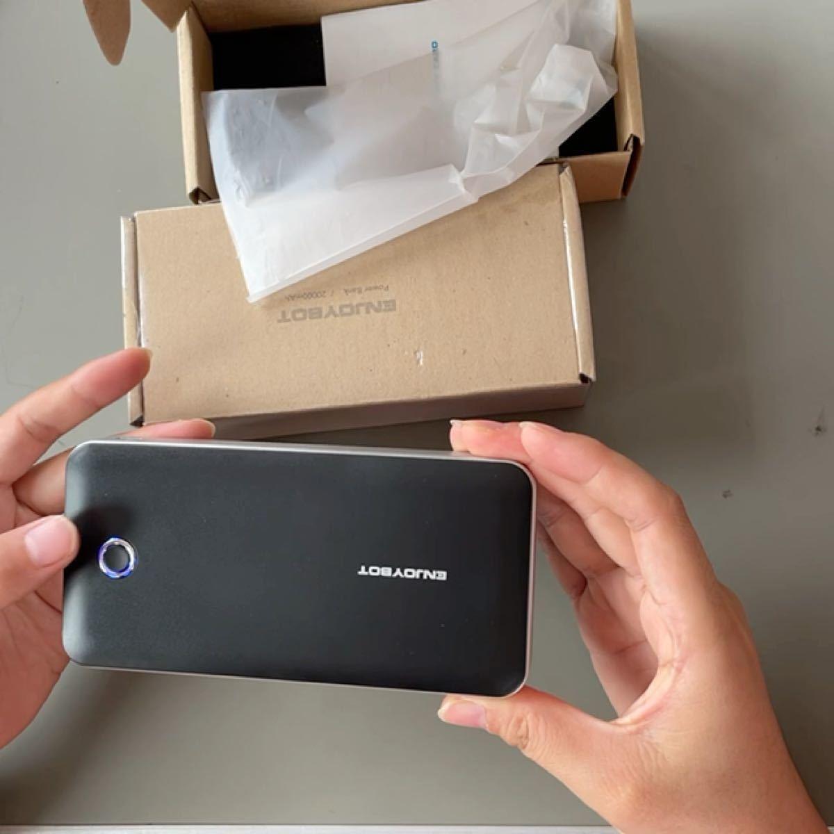 モバイルバッテリー 20000mAh 大容量 3USB出力ポート 携帯充電器 ポータブル充電器 スマホ充電器 3台同時充電可能