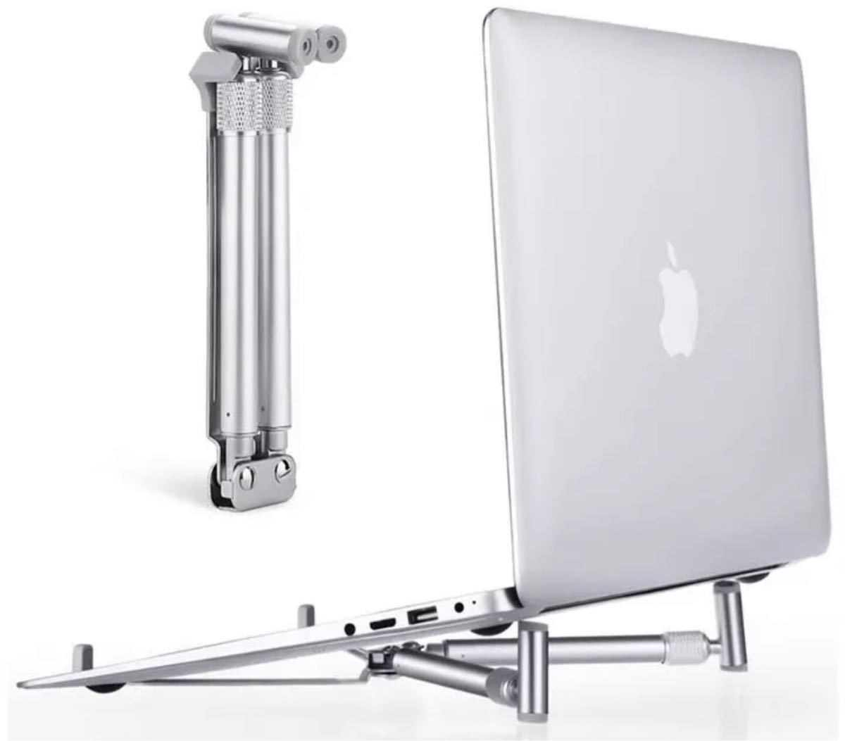 ノートパソコンスタンド 折りたたみ式 滑り止め 安定 サイズ/角度調整可能