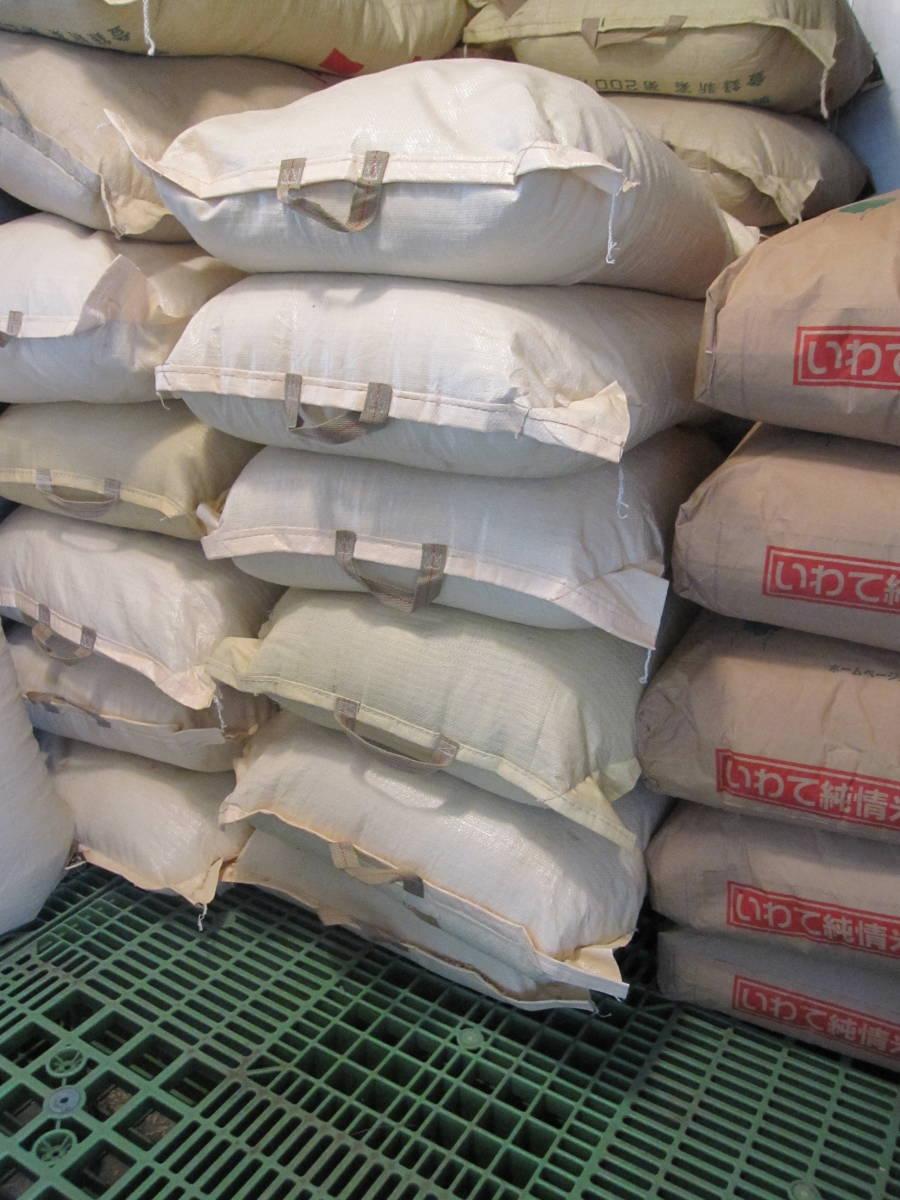 ★無洗米★農家直送岩手奥州市令和2年産★特別栽培米ひとめぼれ20kg★冷蔵もみ保存★精米したてで発送します☆ _保存状態