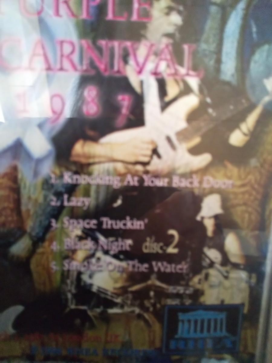 ディープ・パープル 1987年3月3日 ロンドン ウェンブリー公演