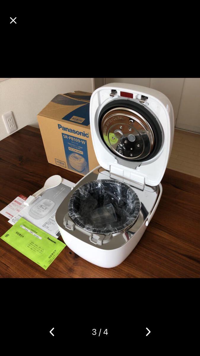 パナソニック 炊飯器 Panasonic SR-PB108 おどり炊き 可変 圧力IH ホワイト ジャー 5合